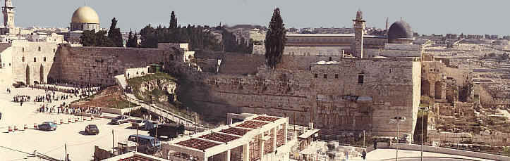 Photo of the Western Wall in Jerusalem